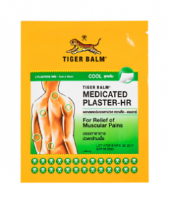 patch froid 7*10 cm tiger balm